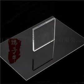 开关面板亚克力板材透明板不易弯曲透明压克力板