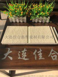 提供金属雕花板压花板保温装饰板