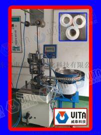 骨架气动型插针机(VTP-01A)