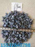 长沙黑色胶粘石   永顺黑色碎石卵石供应商