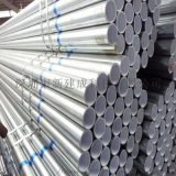 華岐牌鋼塑管深圳東莞惠州鋼塑管現貨供應規格齊全品質優