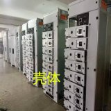 GCK低压出线柜柜体 全国工厂直供