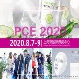 面膜展-2020年8月上海國際面膜產業展覽會