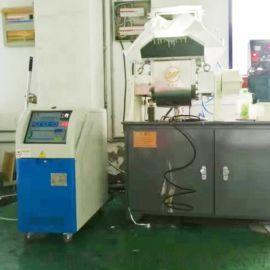 工业水加热器 南京水温机