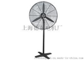 生产厂家 风机电扇德东SF-750三相落地式