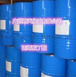 丙烯酸丁酯广东价格 广东丙烯酸丁酯多少钱一吨
