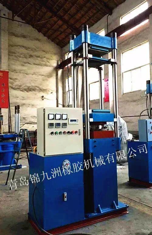 橡胶机械XLB-D250MN