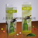 供應彩印PE折盒 彩印透明塑料膠盒 價格實惠