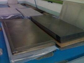 供应镍及镍合金材料》镍板》N6板