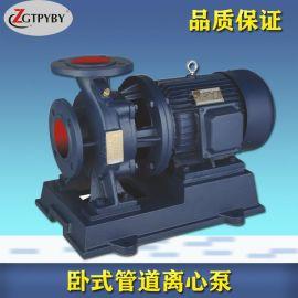 5.5kw管道泵价格 立式离心空调管道泵 离心式冷却泵 高扬程大流量