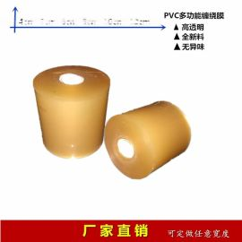 6cm电线膜全新料缠绕膜环保包装膜透明静电膜保护膜