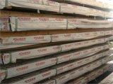 铝合金在欧美船舶制造的应用