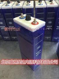 1.2V30AH镍镉蓄电池