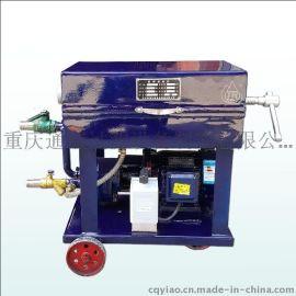 TR/通瑞BK-50铸铁板框压力滤油机,厂家直销,过滤灰尘和铁屑杂质