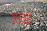 高鋅石籠網 鑫隆公司批發8*10孔 格賓網 鉛絲石籠