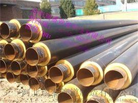 供应热力保温管、聚乙烯外护保温管、硅酸铝保温管