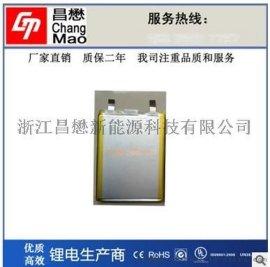 医疗器械对讲机聚合物 电池405582/2500数码产品行车记录仪