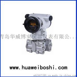 BOS-D3051智能差压变送器