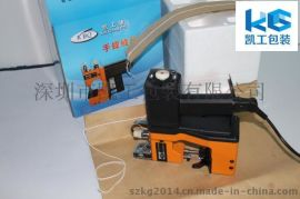 单线手提式电动缝包机厂家