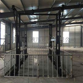 博威SJHT6-2升降货梯 液压升降货梯 简易货梯