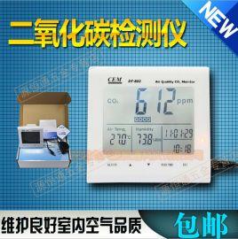 CEM华盛昌DT-802室内台式空气二氧化碳检测仪