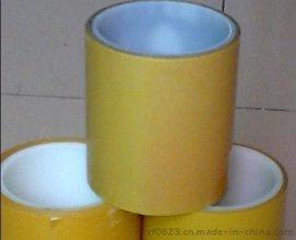 皇冠PVC双面胶粘带 皇冠PVC工业胶带厂家直销