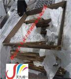 供应  化妆品牌(卡姿兰)弧形不锈钢镜框,佛山不锈钢门框/相框/画框/门套框架厂家
