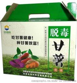 厂家生产彩箱 元宵礼品盒包装盒 特产食品包装箱 手提彩箱