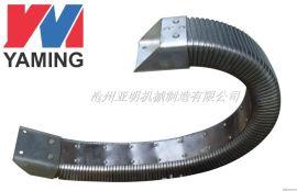 **矩形金属软管,**沧州亚明机械制造有限公司