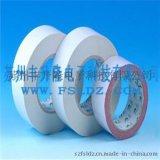 棉紙油性雙面膠帶 無紡布雙面膠帶