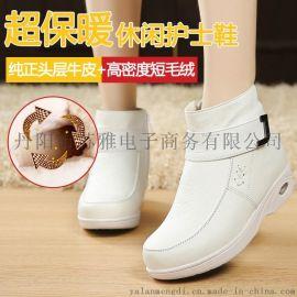 雅蓝梦迪510真皮气垫护士棉鞋