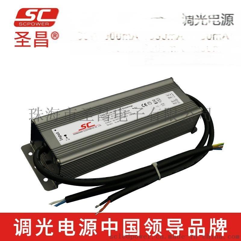 圣昌200W 0-10V防水调光电源 900mA 1050mA 1750mA 2100mA 2500mA ... 6500mA恒流 开关电源 LED驱动电源