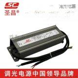 聖昌200W 0-10V防水調光電源 900mA 1050mA 1750mA 2100mA 2500mA ... 6500mA恆流 開關電源 LED驅動電源