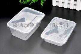 西安一次性餐盒 500ml方形餐盒 外卖打包盒 注塑饭盒