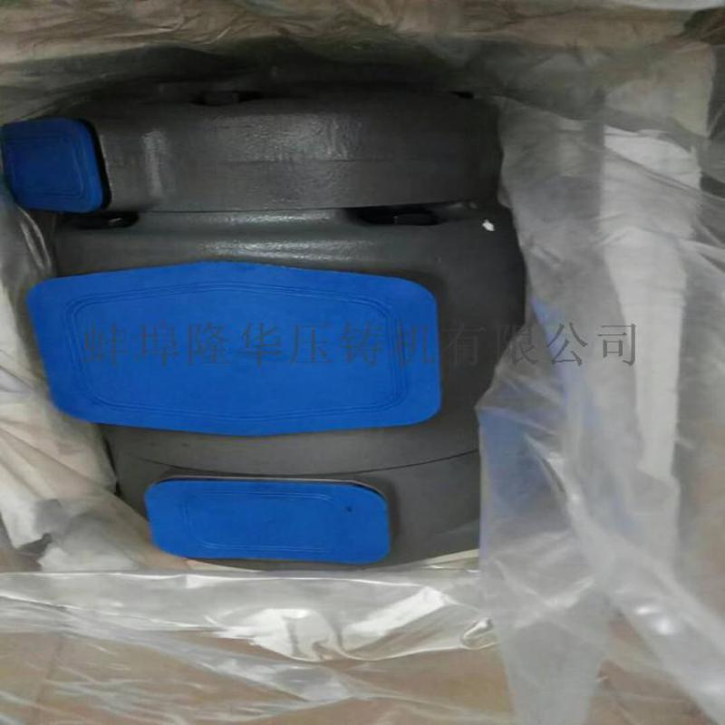 供应压铸机配件 耗材,冲头,熔杯