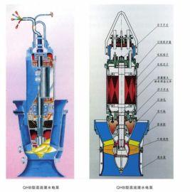 高压10千伏1600QHB-125轴流潜水泵
