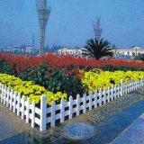 滁州五河pvc草坪护栏厂家