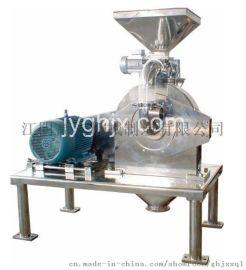 五谷杂粮高效万能粉碎机 调味料多功能磨粉机
