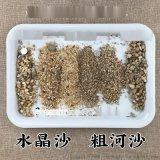 本格供应 水处理石英砂 普通黄色石英砂