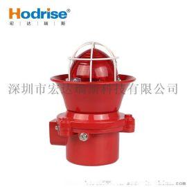 供应JDSG-2型防爆声光报警器