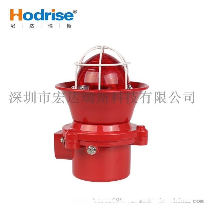 供應JDSG-2型防爆聲光報 器