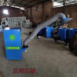 益翔 打磨除尘器 抛光车间除尘设备 打磨粉尘净化
