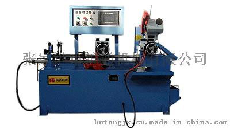 切管机厂家制造全自动切管机325型