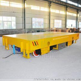 河南厂家设计生产自动化轨道平板车无人操作平板车