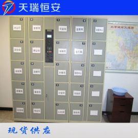 智能**交换柜 联网软件 智能文件交换柜 天瑞恒安