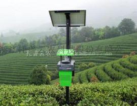 供应联网风吸式茶园杀虫灯 联网杀虫灯报价