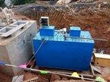 毕节生活污水处理一体化设备厂家