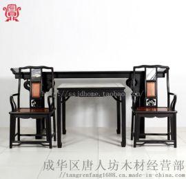 成都唐人坊仿古家具客厅中堂四件套太师椅明清古典家具