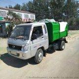 时风风菱环卫垃圾车 小型六轮柴油垃圾清运车