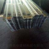 YX76-344-688型楼承板压型楼板